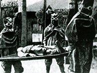 Опыты японского отряда 731