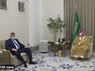 Леонид Слуцкий и Мухаммед ибн Салман Аль Сауд