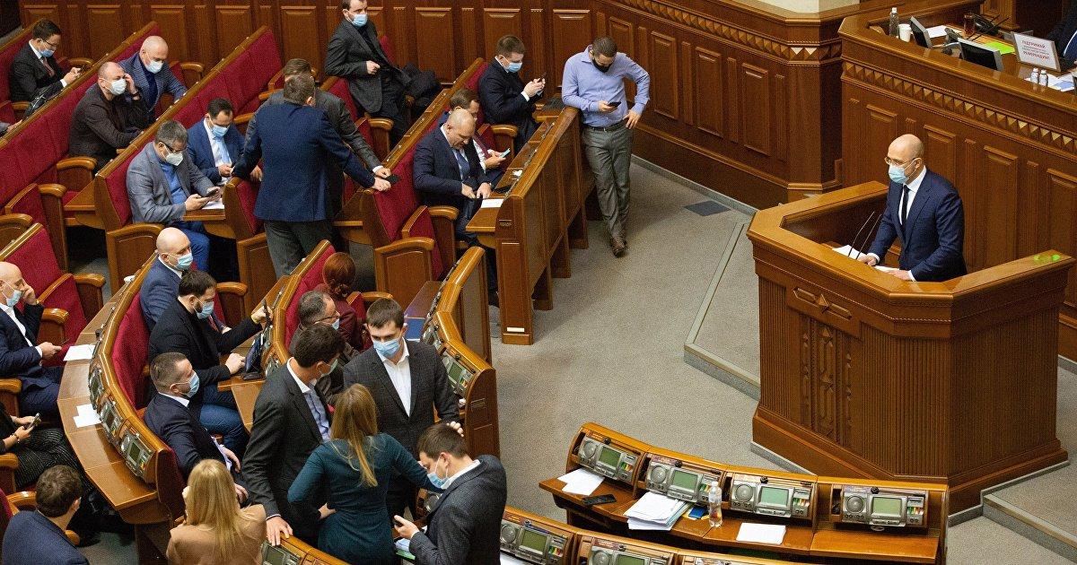 Гордон (Украина): Верховная рада не признала выборы в Госдуму России (Гордон)