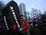 Акция протеста против фальсификации выборов в Мурманск